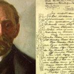 Alfred Nobel: exhiben por primera vez su testamento manuscrito