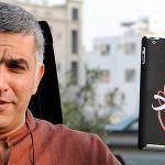 Bahrein: 6 meses de cárcel para activista por comentario en Twitter