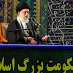 Khamenei: Irán no se humillará ante potencias por plan nuclear