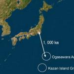 Japón: terremoto de 8,5 grados Richter no activó alerta de tsunami