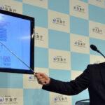 Terremoto de 6,6 grados sacude el noreste de Japón