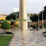 Sismo de magnitud 5,2 se siente en Ica, Paracas y Pisco