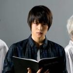 Death Note: revelan avance de su nueva serie live-action