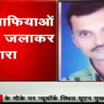 India: secuestran y asesinan a otro periodista en un mes