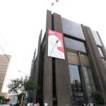 Caso Pañales: Ministerio de la Mujer sí entregó información
