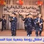 Palestina: niños realizan cánticos violentos contra enemigos