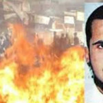 EEUU: jefe de Al Qaeda en Siria pereció en bombardeo aliado