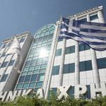 """Grecia: gobierno prorroga """"corralito"""" hasta el próximo domingo"""