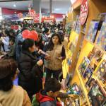 Feria Internacional del Libro: conoce quiénes son los invitados