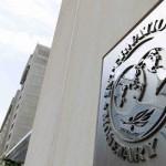 Grecia: FMI recibe petición de préstamo dentro del tercer rescate