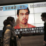 Siria: periodista japonés desaparece y se teme secuestro