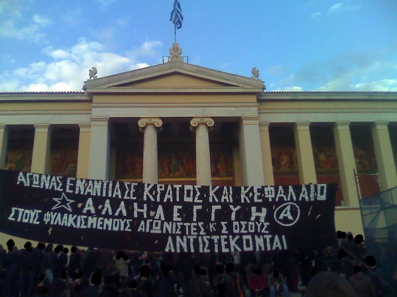 grecia-protetas