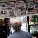 Grecia: alertan sobre dificultades para salida de periódicos