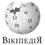 Rusia bloquea Wikipedia por publicar receta de drogas