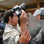 Alerta OFIP: periodista es agredido en Nueva Cajamarca