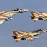 Israel: ataque aéreo a Siria en represalia por disparo de cohetes