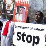 Baréin suspende publicación deundiario independiente