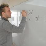 Argentina: crece interés por aprender el idioma del futuro