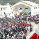 Ollanta Humala: trabajamos por la Educación pese a ruidos políticos (VIDEO)