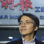 Hong Kong: 19 años de cárcel para dos por apuñalar a periodista