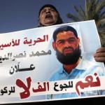 Israel levanta orden de detención de palestino en huelga de hambre