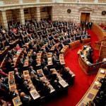 Grecia: Parlamento aprueba tercer programa de rescate