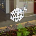 Brasil: municipios ofrecen conexión a internet wifi gratis