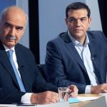 Grecia:  principales partidos buscan desempate en debate televisivo