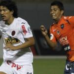 Juan Aurich gana 2-1 a César Vallejo y es líder del Torneo Clausura