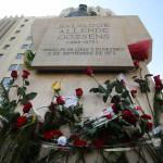 Chile: homenajes a Salvador Allende tras 42 años del golpe militar