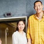 Récord Guinness: pareja de atletas chinos el matrimonio más alto