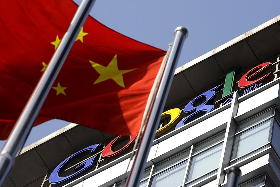 GoogleChina02