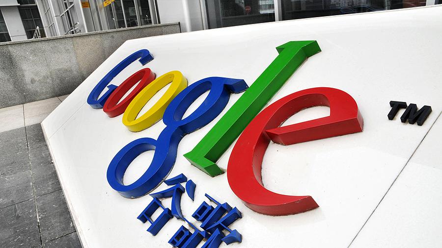 GoogleChina03