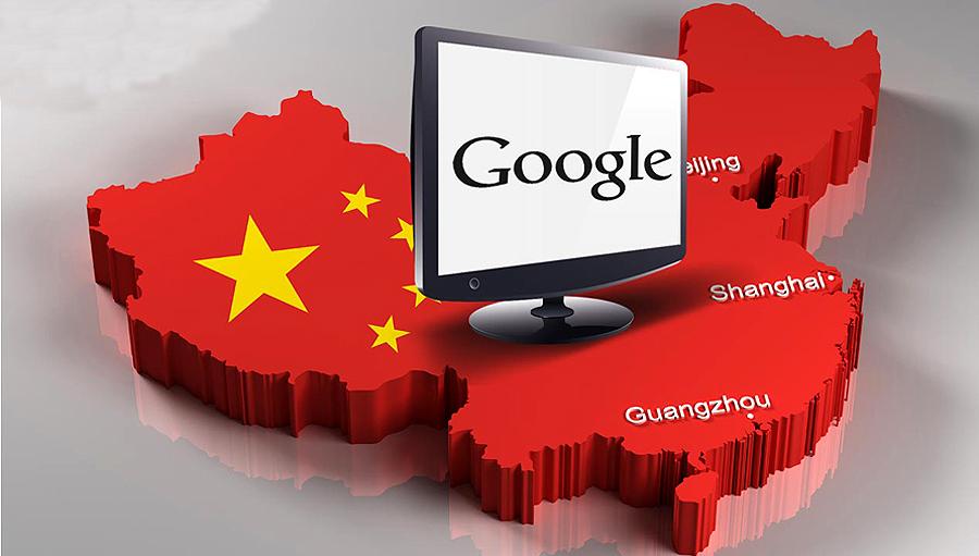 GoogleChina04