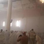 Mueren diez miembros de fuerzas iraquíes en atentado suicida