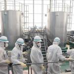 Sismo de 5,5 grados sacude Fukushima sin daños en la planta