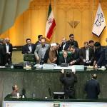 Irán aprueba acuerdo nuclear con las grandes potencias