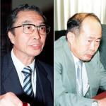 Reiteran orden de captura internacional contra tíos de Keiko Fujimori