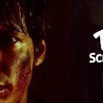 TIGER: anuncian estreno online de cortometraje peruano