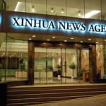 Libia: Desaparece un fotógrafo de la agencia de noticias china