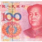 FMI: Acuerdan incluir al yuan chino en cesta de monedas de reserva