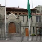 San Isidro denuncia penalmente a Asociación de AFP