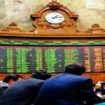 Bolsa de Valores de Lima en una sesión activa cierra al alza: sube 1.32%