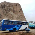 La Libertad: Huaca del Sol afectada por vehículos y lluvias