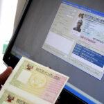 Visa Schengen: UE comprobó seguridad de pasaporte biométrico