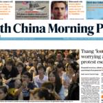 Periodistas de Hong Kong preocupados por compra de diario SCMP