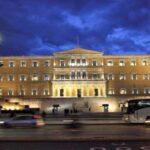 Grecia: Parlamento da inicio al reconocimiento oficial de Palestina