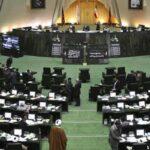 Irán: 470 Mujeres candidatean en elecciones parlamentarias