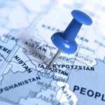 Rusia registra un terremoto de magnitud 7.2 en Tayikistán