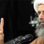 Arabia Saudí ejecuta a 47 personas por terrorismo, entre ellas clérigo chií